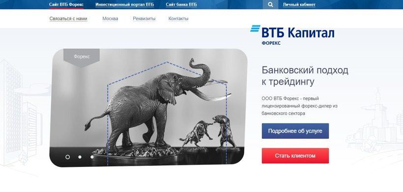 broker VTB Forex Reviews