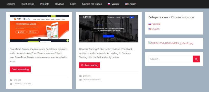 Rakelinvest.com для трейдеров