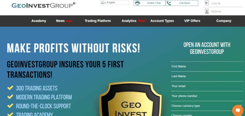Broker GeoInvestGroup Reviews
