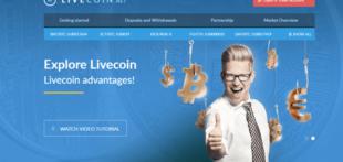 Брокер livecoin отзывы